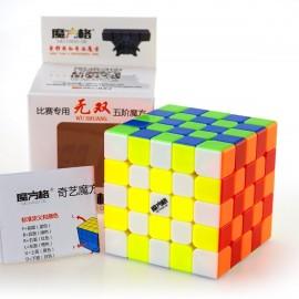 Куб за скоростно нареждане QiYi MoFangGe WuShuang 5x5x5 62мм - Stickerless