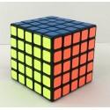 Магически куб ShengShou LingLong 5x5x5 57.5мм