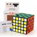 Куб за скоростно нареждане QiYi MoFangGe WuShuang 5x5x5 62мм - Черен