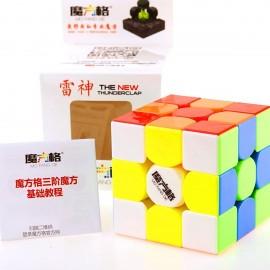 Куб за скоростно нареждане QiYi MoFangGe Thunderclap V2 56мм - Stickerless