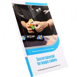 Книжка с формули QiYi Secret Tutorial Book