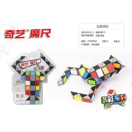 Магически пъзел QiYi Twisty 72 Magic Snake Ruler 72 части