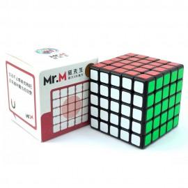 Магически куб ShengShou Mr. M Magnetic 5x5x5 63мм - Черен