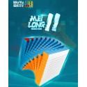 Куб за скоростно нареждане MoFang JiaoShi MeiLong 11x11x11 90мм - Stickerless