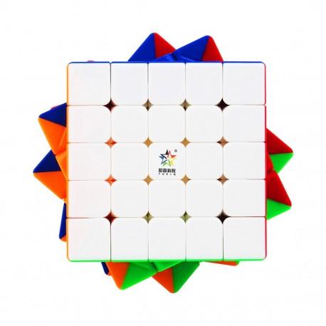 Куб за скоростно нареждане YuXin HuangLong 5x5x5 63мм Magnetic - Stickerless
