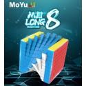 Магически куб MoFang JiaoShi MeiLong 8x8x8 69мм - Stickerless