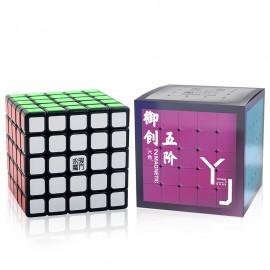 Куб за скоростно нареждане YongJun YuChuang 5x5x5 62мм Magnetic - Черен