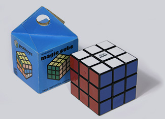 hungarian-magic-cube.jpg