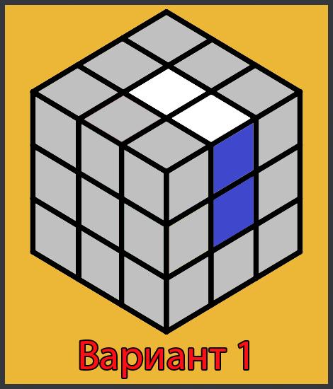 Етап 2 - Вариант 1