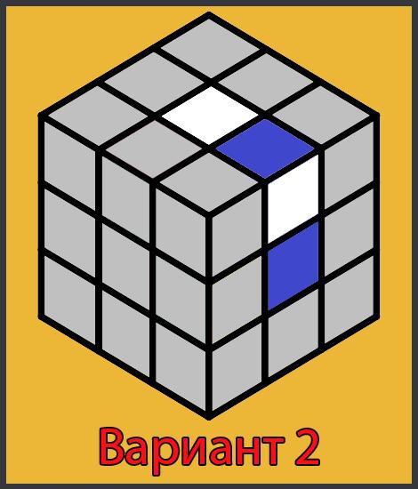 Етап 2 - Вариант 2