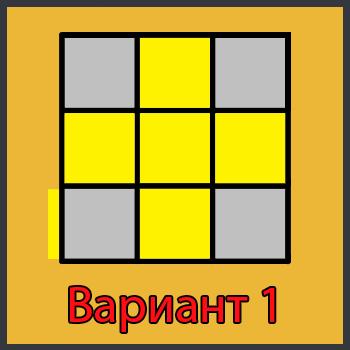 Етап 5.2 - Вариант 1