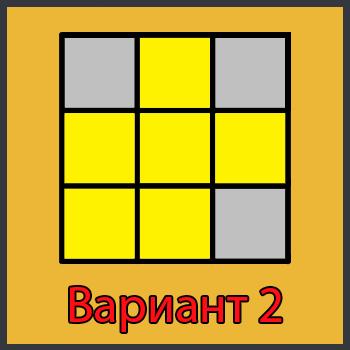Етап 5.2 - Вариант 2