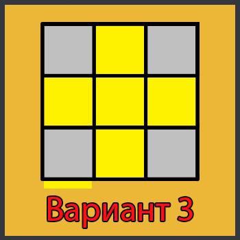Етап 5.2 - Вариант 3