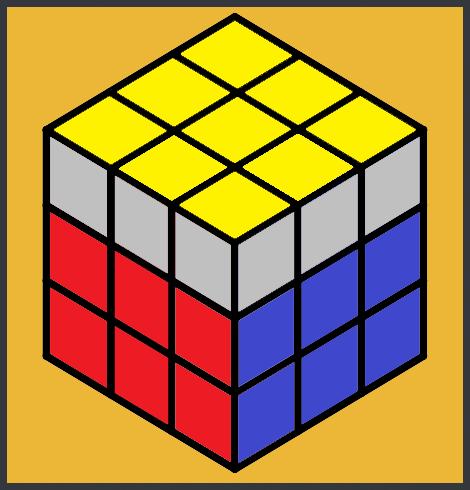 Етап 5 - Жълтите ъгли