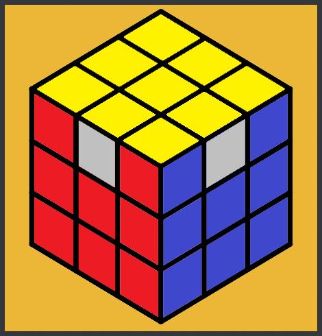 Етап 6 - Жълтите ъгли