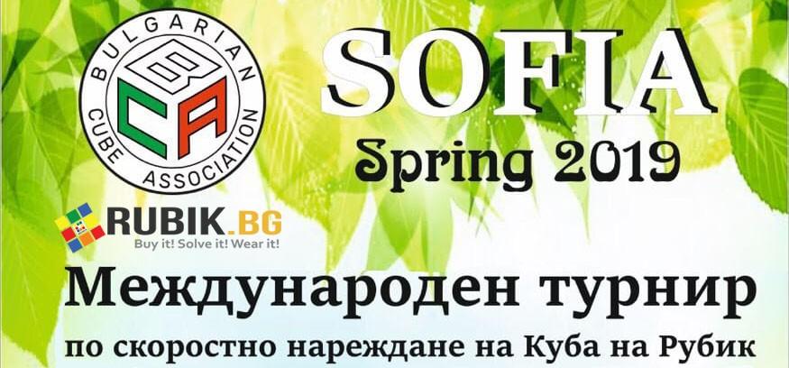 Sofia Spring 2019: Международен турнир по скоростно нареждане на Куба на Рубик
