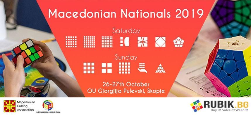 Macedonian Nationals 2019: Натпревар во брзо местење на рубикова коцка (speedcubing)